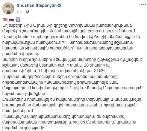 Азербайджан занял стратегический город в Карабахе: срочное заявление Алиева