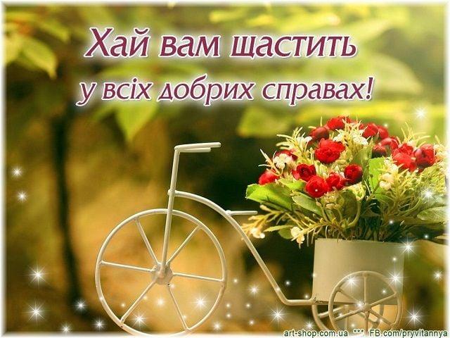 листівки з днем доброти скачати безкоштовно - 13 листопада день доброти картинки