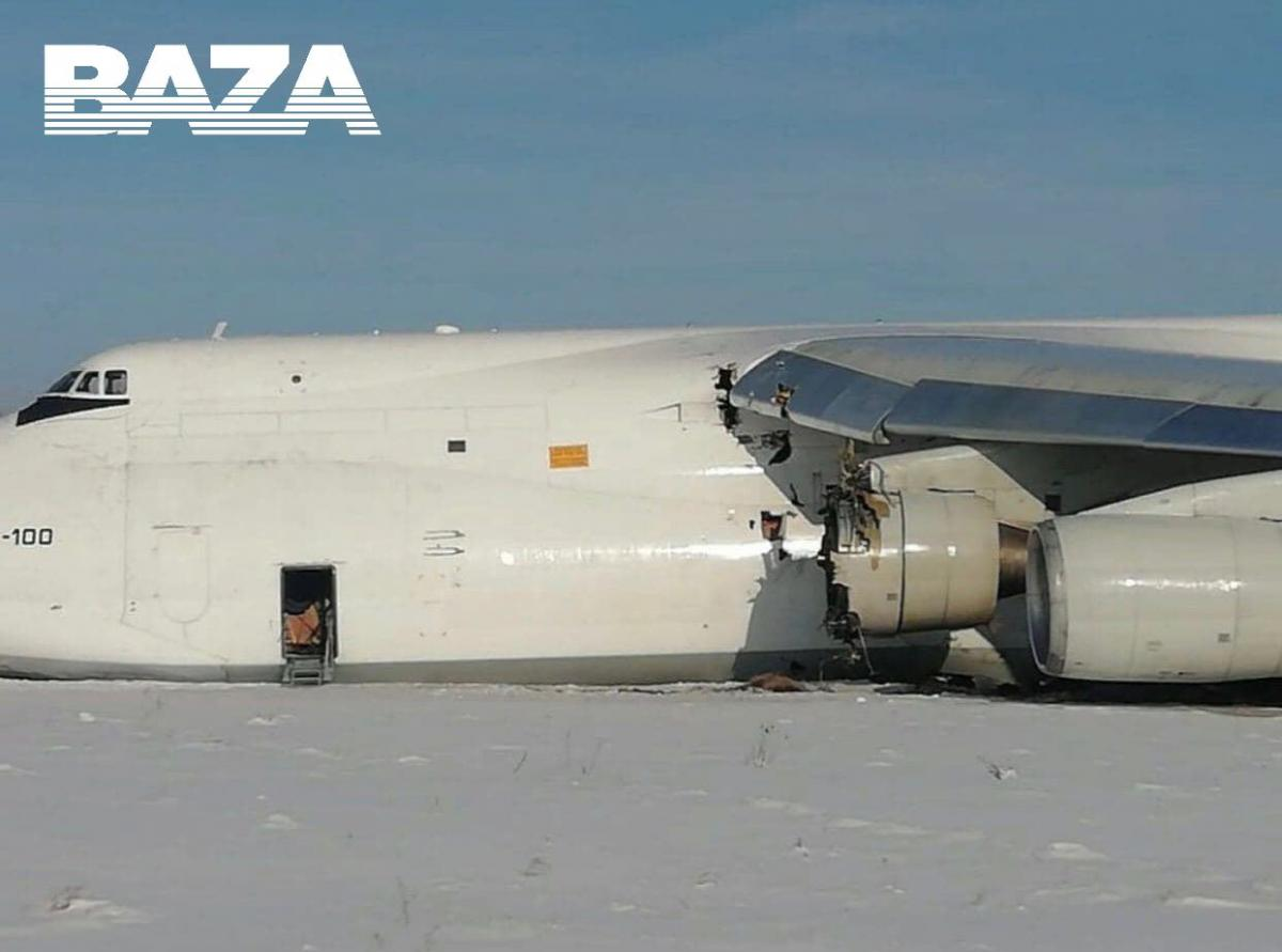 Ан-124 Руслан летел в Вену без груза / Фото Baza