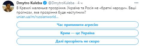 """""""Прозрение Кремля"""": Киев отреагировал на слова Пескова об украинцах и россиянах"""