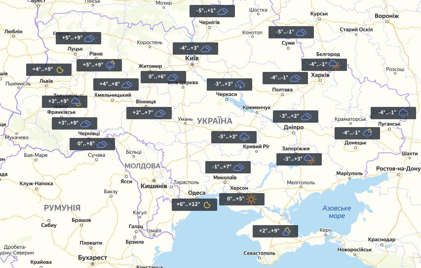 Погода в Україні 16 листопада карта