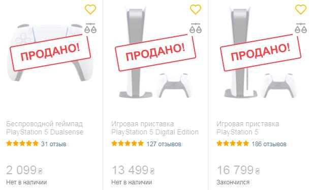 Желающим приобрести новый Xbox в Украине придется запастись терпением