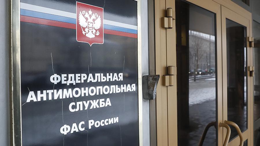 ФАС России / Известия