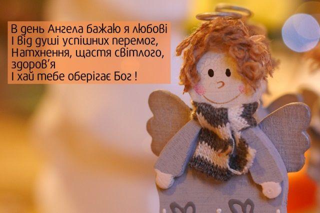 картинки с днем ангела романа