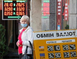 обмін валют, курс долара