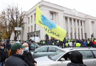 Центр Києва перекритий через протести / РБК-Україна