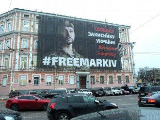 Аваков поділився, що з Марківа зняли всі звинувачення – Марків суд