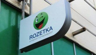Rozetka / предзаказ на игры PS5
