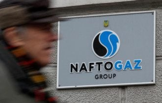 Скандал в Нафтогазе Набсовет обвинил Шмыгаля в советских методах