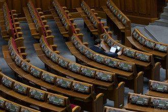 Парламент провалил назначение судей КСУ – Рада новости