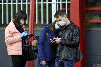 мобільний, люди