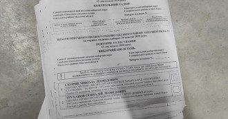Открыто уголовное производство: в СБУ подтвердили обнаружение фальшивых бюллетеней в офисе Дмитрия Голубова