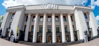 ВР прийняла закон щодо віддаленої роботи – Верховна Рада новини