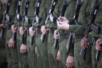 Армия, РФ