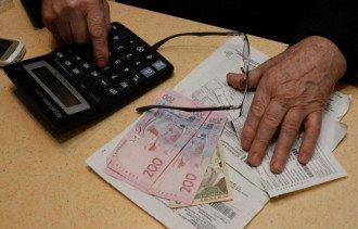 Українцям підвищуватимуть тарифи і надалі / УНИАН