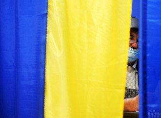 В Опоре узнали, что выборы в Кривом Роге 2020 пройдут 6 декабря