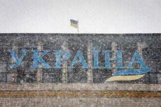 Украина,зима