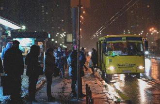 Київ, погода, маршрутка
