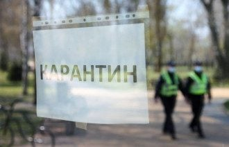 Когда в Украине введут локдаун / УНИАН