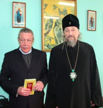 Ефремов в СИЗО Белгорода