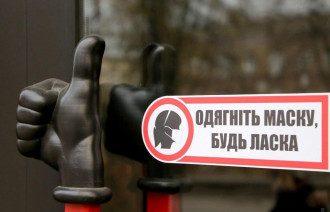 Инфекционист Дубровский развенчал миф про полный локдаун в Украине