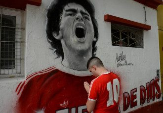 Марадона, прощання