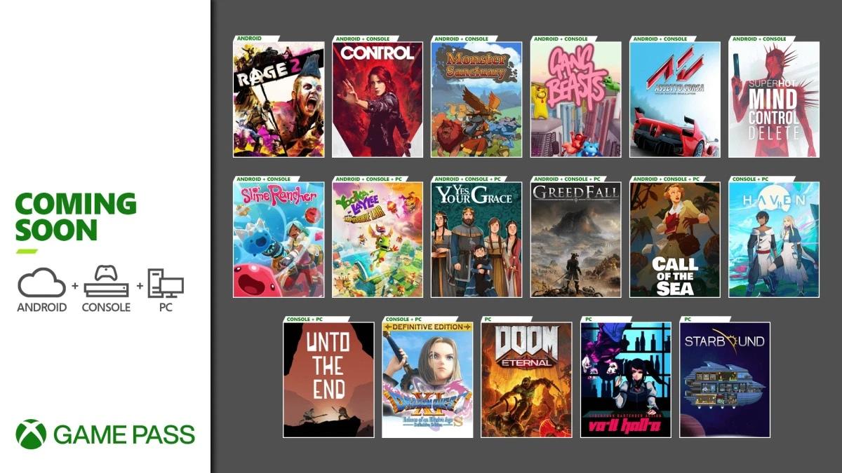 Xbox Game Pass в декабре