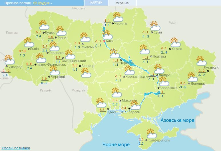 Синоптики попередили, що на вихідних найхолодніше буде на Луганщині – Погода на вихідних