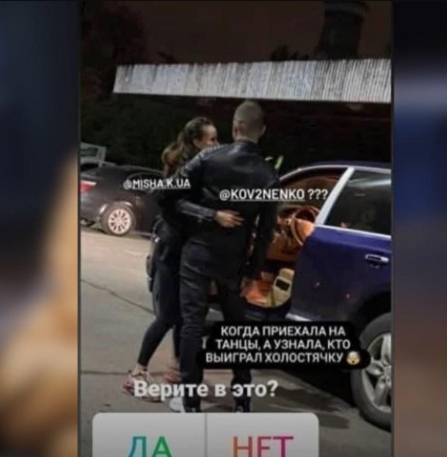 Ксенія Мішина та Євген Ковтуненко