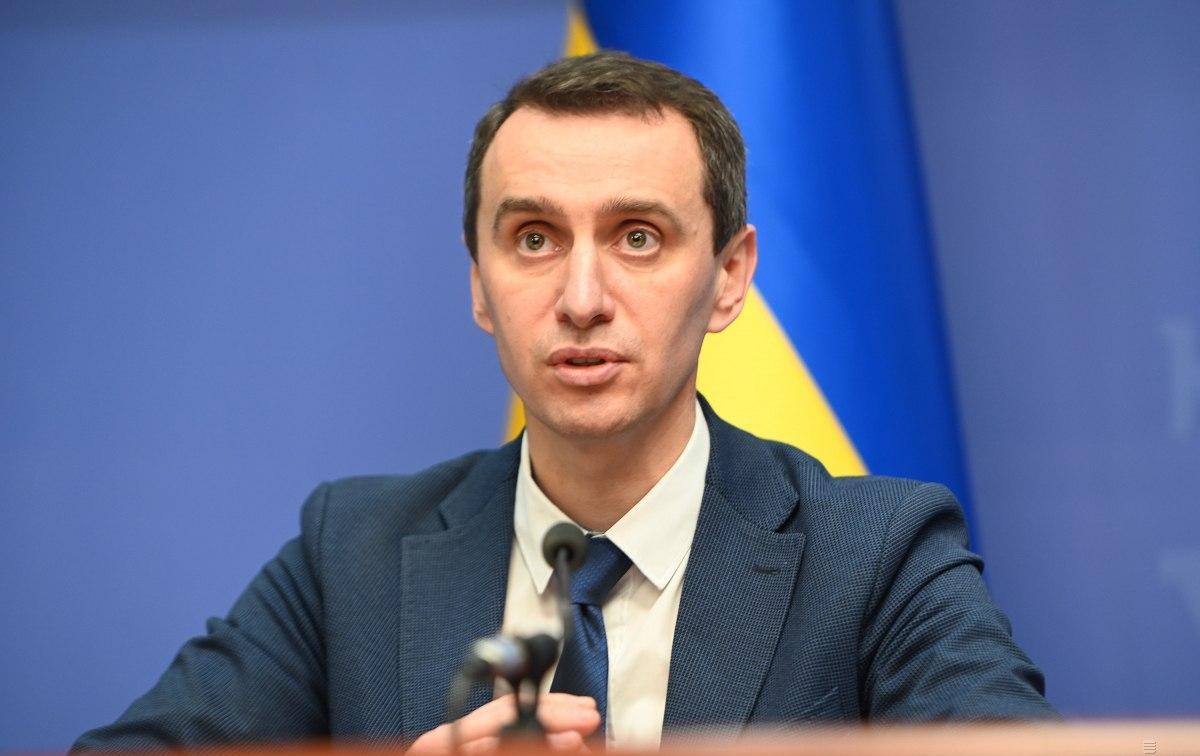 В Минздраве отказались назвать точную дату поставки вакцины от COVID-19 в Украину