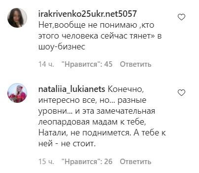 Наталья Могилевская заинтриговала работой с Alyona Alyona