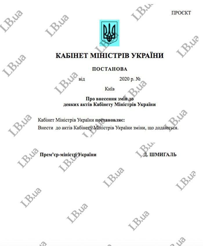 Локдаун введут с8 по24января— премьер  Украины