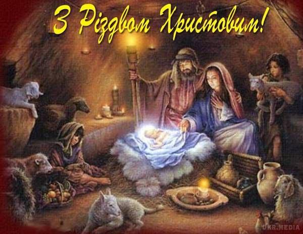 картинка з Різдвом красива