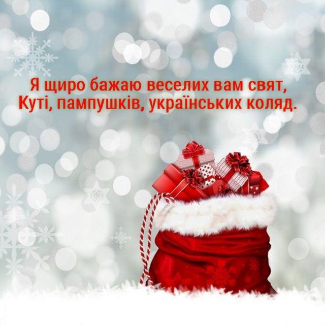 картинки з католицьким різдвом христовим