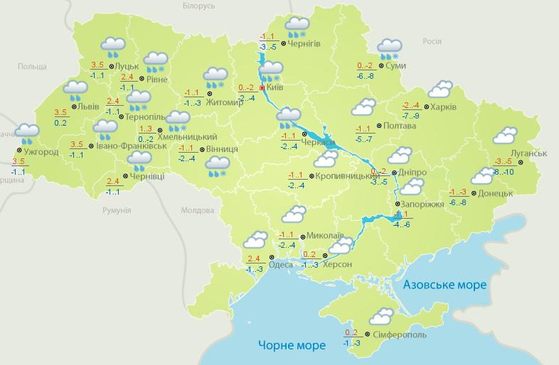 В Украину возвращаются сильные морозы: синоптик назвала дату