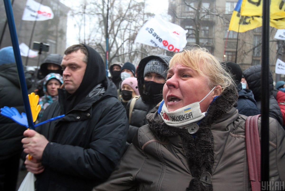 Протести ФОПів в Києві/ УНИАН