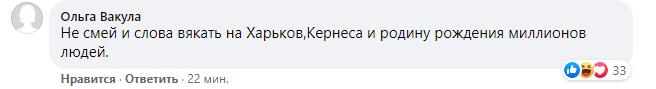 Сенцов сделал резонансное заявление о похоронах Кернеса