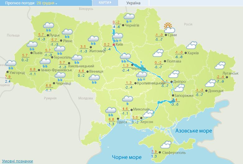 Погода Украина – карта от Гидрометцентра