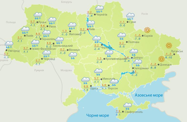 В Украину идет мощный шторм: синоптики предупредили об опасности