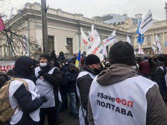 протести під Радою
