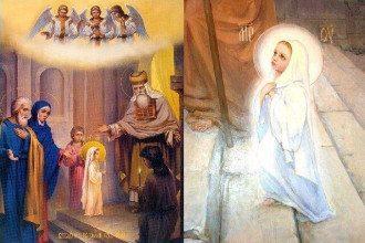 Введення в храм Пресвятої Богородиці - живі листівки і добрі вітання
