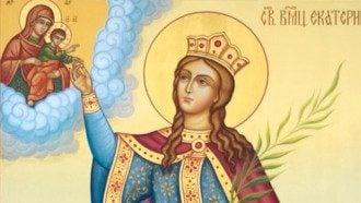День Екатерины - что нельзя делать в праздник 7 декабря - Икона святой Екатерины