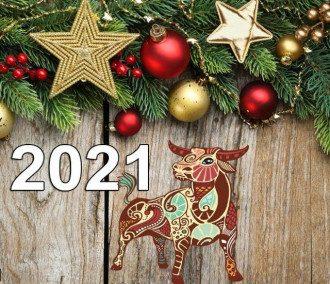 Привітання з Новим роком 2021 - проза, короткі вірші, новорічні картинки - Главред
