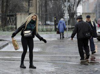 Синоптик - Погода в Україні обіцяє крижаний дощ 14 грудня