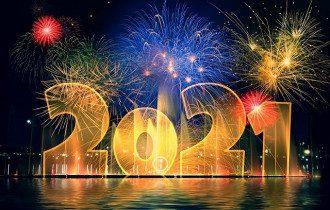 Календар вихідних 2021 - Україна визначилася зі святами та вихідними
