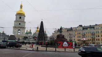 На главной елке страны вместо шляпы появилась звезда / Фото: t.me/stranaua