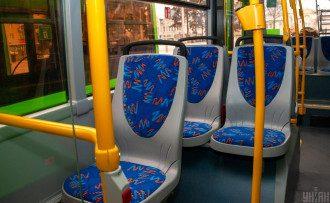 В Киеве некоторые льготники из других городов до июля 2021-го смогут ездить в общественном транспорте бесплатно – Киев проезд в общественном транспорте