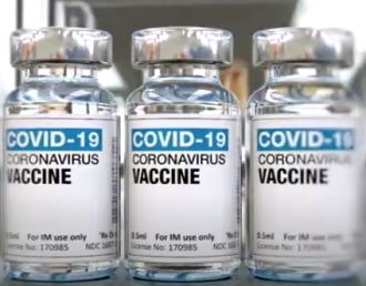 Все государства ЕС получили вакцину от коронавируса – Коронавирус вакцина