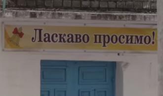 У школі Голубівки учениці не дозволили залишитися на святі через гроші – Новини Дніпро