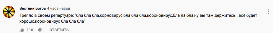 """В Новый год 2021 Путину """"отрезали"""" полголовы"""